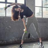 瑜伽服速乾衣健身服套裝女專業健身房跑步緊身九分褲運動短袖夏季   麥琪精品屋