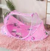 嬰兒蚊帳罩免安裝可折疊寶寶防蚊床蒙古包兒童蚊帳新生蚊帳0-3歲igo『小淇嚴選』