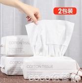 壓縮毛巾洗臉巾女一次性純棉潔面巾洗面擦臉巾壓縮無菌毛巾美容抽取式 COCO