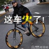死飛自行車男超輕城市倒剎公路賽車女活飛成人實心胎網紅學生單車 歌莉婭 YYJ