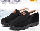 冬季布鞋男棉鞋爸爸加絨加厚保暖軟底防滑中老年男靴休閑鞋  布衣潮人
