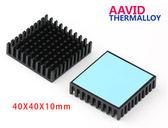 新竹【超人3C】3M-8810 3M背膠 導熱 顯卡 記憶體 散熱片晶元 40X40X10mm