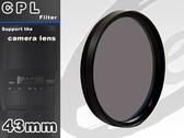 EGE 一番購】全新第二代 CPL 43mm圓形偏光鏡 『適合拍攝藍天、透過玻璃拍攝等』