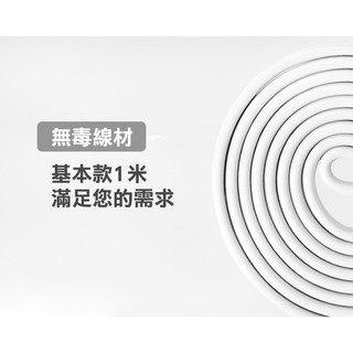 HANG Z3B andirod充電傳輸線 水管線 1公尺 micro v8 安卓 iPhone iOS 方便 耐用