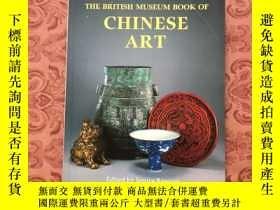 二手書博民逛書店THE罕見BRITISH MUSEUM BOOK OF CHIN
