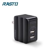 RASTO RB2 雙孔3.4A USB 快速充電器-黑