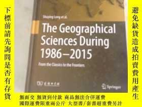 二手書博民逛書店The罕見Geographical sciences During 1986-2015地理科學三十年Y2560