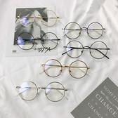 眼鏡框顯臉小平光鏡金屬復古文藝架男女【極簡生活館】