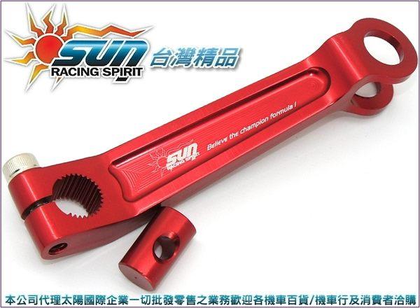 【洪氏雜貨】 A4711065913 台灣機車精品 煞車搖臂 新舊勁戰-GTR-BWS 紅色一組入(現貨+預購)