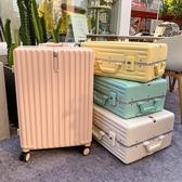 行李箱鋁框箱子行李箱學生拉桿箱24寸女旅行箱20寸登機拉箱密碼箱小清新 非凡小鋪