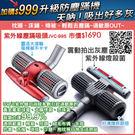 ★◎原價$1680 紫外線塵蹣吸頭 【紫外線拍打吸頭 除塵蟎 】過敏原OUT