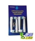 [玉山百貨網] 4 個 相容型牙刷套 Pack Replacement Heads For Oral-B SB-17A Braun Vitality Electric Toothbrush_T01