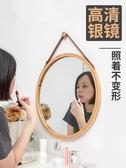 北歐梳妝臺台鏡簡約貼墻化妝圓鏡子壁掛式浴室免打孔掛鏡 鉅惠85折