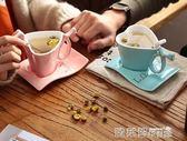 陶瓷杯 骨瓷陶瓷杯子創意心形情侶杯一對歐式咖啡杯套裝結婚生日禮品 歐萊爾藝術館