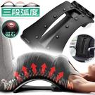 背靠腰椎磁石拉背器.瑜珈拉筋板.脊椎伸展器.沙發靠墊汽車腰靠枕.矯正保健牽引器.背部舒展器