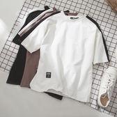 2018新款夏季短袖t恤男士寬鬆圓領拼接半袖潮流五分袖打底衫