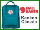╭OUTDOOR NICE╮瑞典 FJALLRAVEN KANKEN CLASSIC 後背包 湖水藍 539 空肯包 方型書包 23510