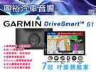 【GARMIN】DriveSmart™ ...