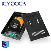 [富廉網] ICY DOCK MB882SP-1S-2B 2.5吋轉3.5吋SATA/SSD硬碟轉換盒