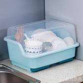 碗碟置物架 裝碗筷收納盒放碗瀝水架廚房收納箱帶蓋家用置物架塑料碗柜『優尚良品』YJT