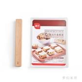 巧廚烘焙模具牛軋糖切割工具盤牛扎糖盤 yu1842『夢幻家居』