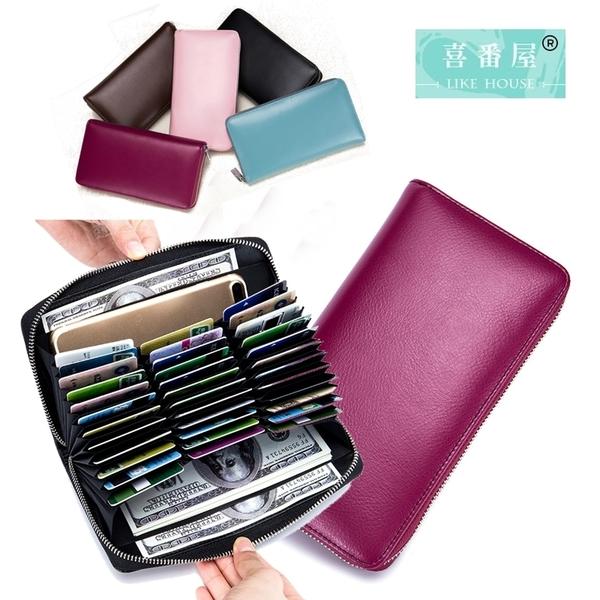 【喜番屋】真皮牛皮36卡位多隔層女士皮夾皮包錢夾零錢包女夾卡片包卡片夾卡包卡夾【LH512】