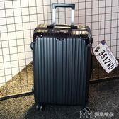 行李箱男士拉桿箱女旅行箱密碼皮箱子萬向輪青年學生20寸        瑪奇哈朵