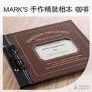 【東京正宗】日本富士 X 手作品牌 MARK'S 緞帶 手作 精裝 拍立得 相本 自黏式 咖啡色