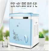 飲水機新品臺式飲水機帶門迷你型飲水機溫熱冰溫熱制冷制熱家用宿舍辦公  color shopYYP220v