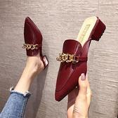 穆勒鞋包頭拖鞋女外穿尖頭穆勒鞋韓版鏈子水鉆半拖鞋子【樂淘淘】