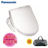 Panasonic國際儲熱式免治電腦馬桶 DL-F610RTWS(含基本安裝)