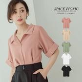短袖 襯衫 Space Picnic|素面大反摺短袖襯衫(預購)【C20053045】