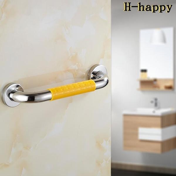 【快樂購】廁所扶手 浴室 加厚 不銹鋼 防滑 安全扶手 衛生間 浴缸 把手 8CM
