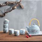 家用日式陶瓷提梁壺整套花茶茶具套裝功夫茶...