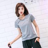 新款瑜伽上衣女士短袖健身衣半袖健身房運動跑步T恤寬松速干顯瘦