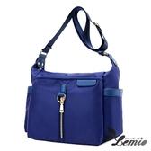 【Lemio】韓版牛津布純色設計斜跨側肩包(天空藍)