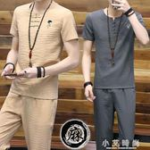 亞麻衫 短袖T恤男士修身款半袖衣服青年帥氣夏季棉麻休閒套裝 小艾時尚