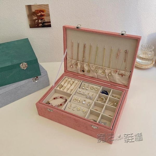 大容量多層歐式ins風絨布首飾盒耳環耳釘項練耳飾高檔奢華收納盒 618促銷