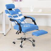 電腦辦公椅 電腦椅家用現代簡約網布椅子懶人靠背辦公室休閒升降轉椅老板座椅YYS 俏腳丫