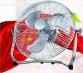 220V趴地扇強力電風扇落地風扇家用臺式爬地扇大功率工業風扇igo「摩登大道」