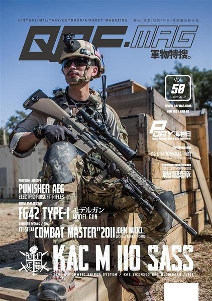 QRF MONTHLY 12月號/2019 第50期