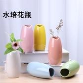 玻璃花瓶 水培小花瓶擺件家居裝飾客廳歐式插花玻璃陶瓷干花花瓶小清新批【6件套】