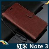 Xiaomi 小米 紅米機 Note 3 瘋馬紋保護套 皮紋側翻皮套 附掛繩 支架 插卡 錢夾 磁扣 手機套 手機殼