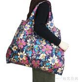 摺疊購物袋輕便防水單肩便攜大號加厚容量買菜袋子防水包環保  台北日光