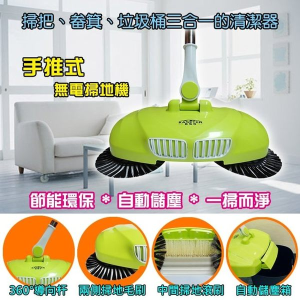 【PH-43】電動掃把 畚箕 掃地機器人【旗艦版】電動拖把 吸塵器 除螨蟲 手推式掃地 電動掃地
