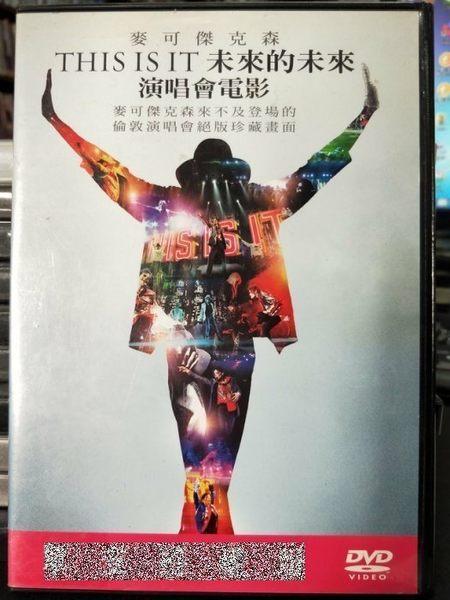 影音專賣店-P04-113-正版DVD-電影【麥可傑克森:未來的未來演唱會電影】-倫敦演唱會絕版畫面