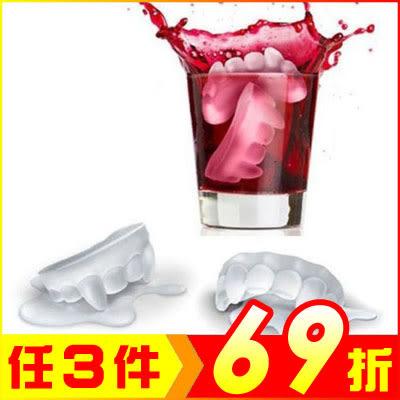 吸血鬼牙齒製冰盒 製冰器 創意恐怖製冰模 5格製冰格【AP02008】聖誕節交換禮物 大創意生活百貨