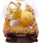 中式百福招財葫蘆擺件絨沙金葫蘆創意工藝品玄關裝飾喬遷新房禮品