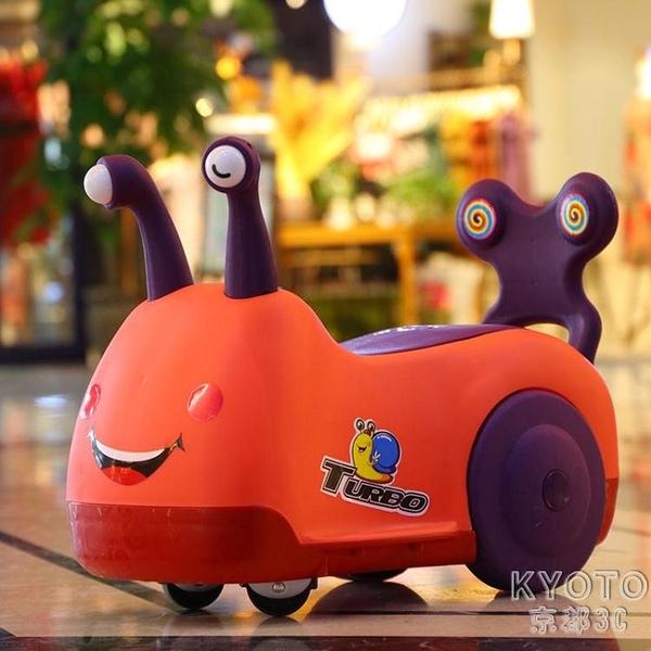 兒童扭扭車 蝸牛兒童扭扭車帶音樂寶寶滑行車1-3歲 四輪玩具妞妞車搖擺溜溜車 遇見初晴YJT