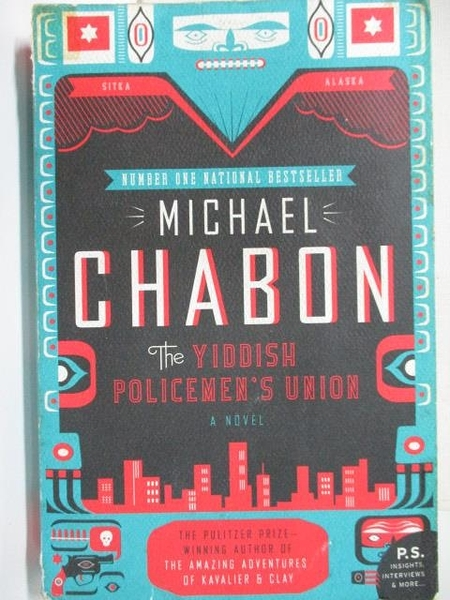 【書寶二手書T1/原文小說_AE5】The Yiddish Policeman s Union_Michael Chabon